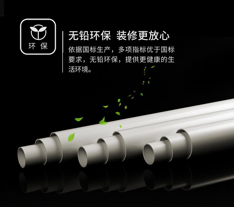 PVC-U%u6392%u6C34(4444)_02.jpg