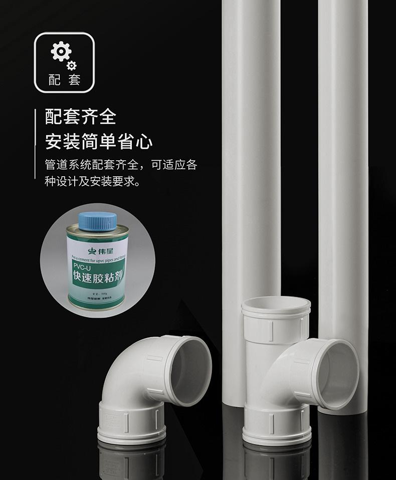 PVC-U%u6392%u6C34(4444)_08.jpg